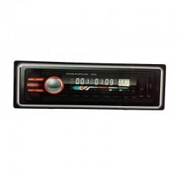 Аудио Mp3 плеър за кола