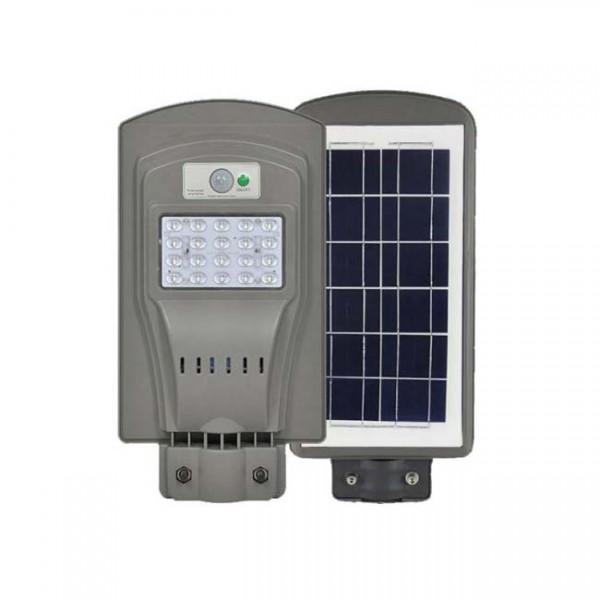 Соларна лампа 20W
