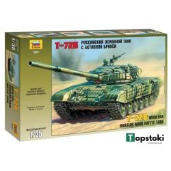 Сглобяем модел на танк Т-72B