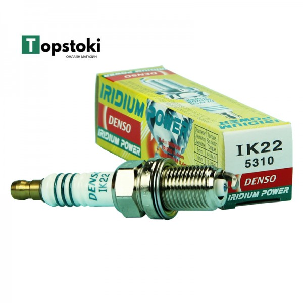 Запалителни свещи иридиеви DENSO Iridium Power IK22