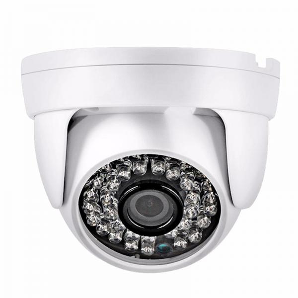 IP Камера 2MP Вътрешна