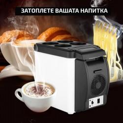 Портативен Хладилник