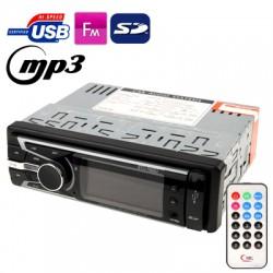 Радио MP3 плейър за кола STC-7200U